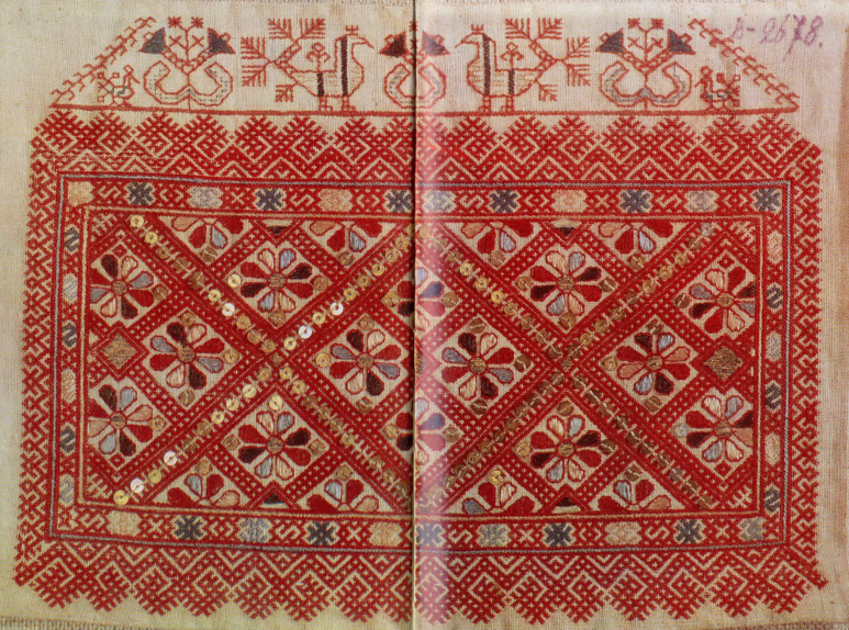 Russian And Indian Embroidery Borissoff
